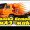 Mini thumb 3b3cede95d5e2ef3