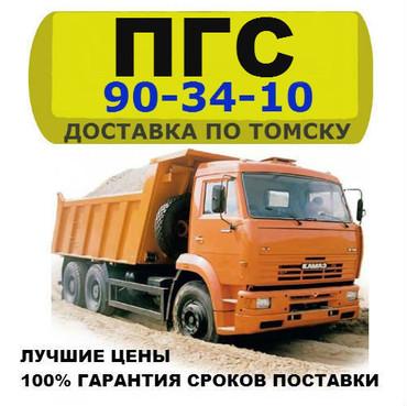 Medium 3611680f6f867016
