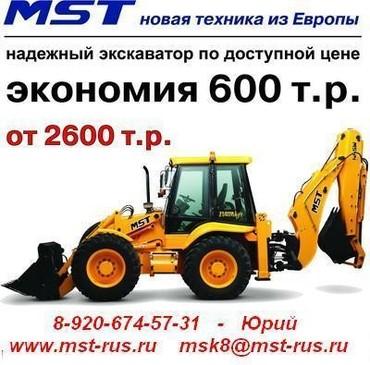 Medium 45fd4bcf1748b3dc