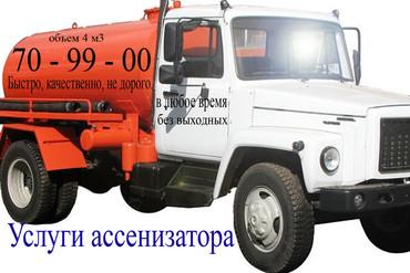 Medium 007168076de4eb5e