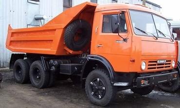 Medium 5748