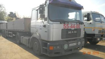 Medium 261bc954e4cda0eb