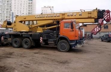 Medium 605d8515d35629dc