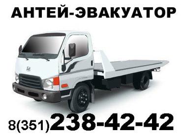 Medium b61b6771609caf9e