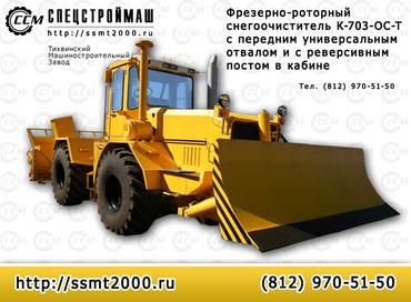 Medium 4ef212e7f45fa319