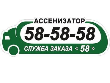 Medium 60a33b76ae15c958