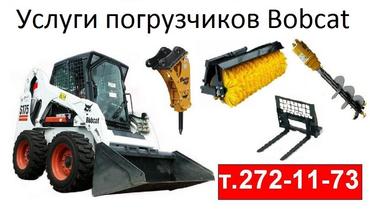 Medium 07ecfc730132bcb8