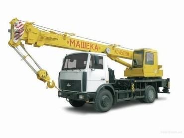 Medium b5f5814619717c37
