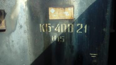 Medium 624810613c2e450c