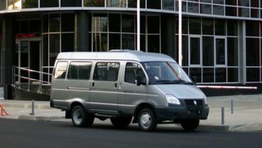 Medium a350ded9977b6aa5
