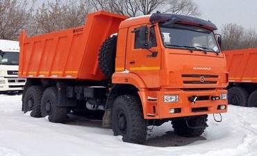Medium 2982