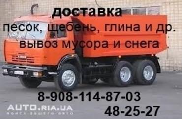 Medium e5e4164496f9d04c