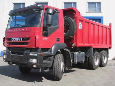 Medium f667