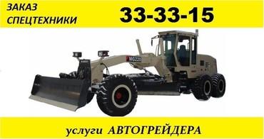 Medium 3084b77d507ea044