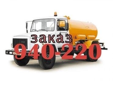 Medium 561be9eeacd66da5