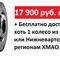 Mini thumb bd89e047c00fad90