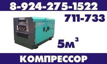 Medium ec56434d60359b3a