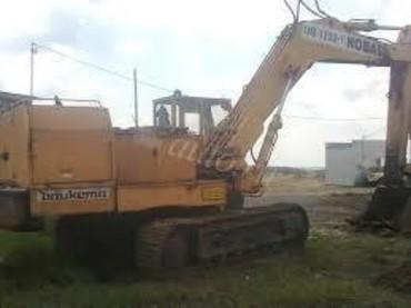 Medium 14c68fdf994da211