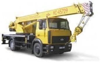 Medium 2755905dca74f448