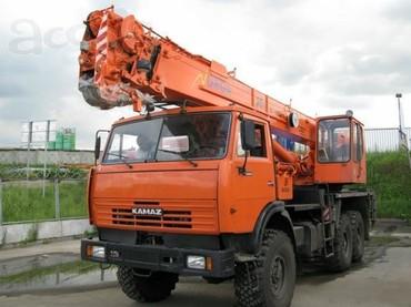 Medium 86e839356f4aea60