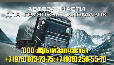 Medium b95383c90679a6b7