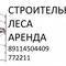 Mini thumb b6059176c8040f19
