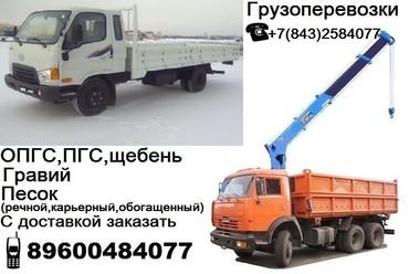 Medium 36018507ffc70caa