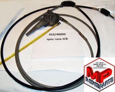 Medium f223a172c7033643
