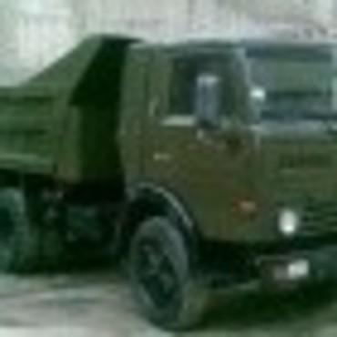 Medium 64e5