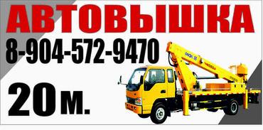 Medium bde6a35572f3a621
