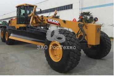 Medium 4585