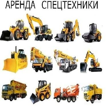 Medium e32b836b48943375