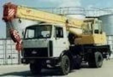Medium 8940