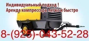 Medium 6118453d47d08964