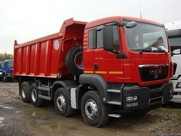 Medium 78e7