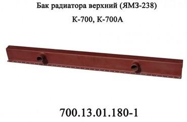 Medium 4f47124061743b41