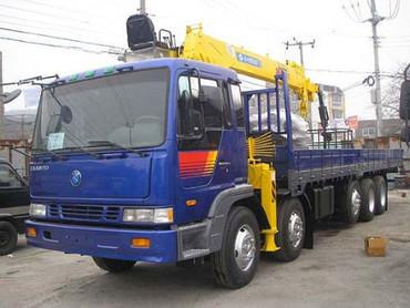 Medium 580b
