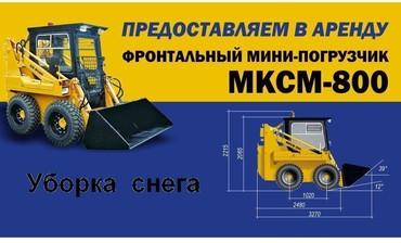 Medium 354088935a2d22f3