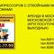 Mini thumb 6494a649dabb8117
