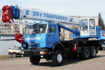 Medium a331