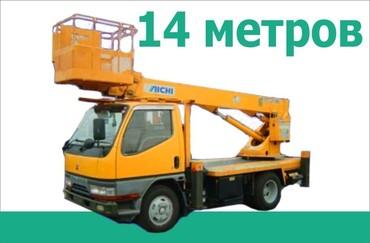 Medium ffcdcbb6f6265d13