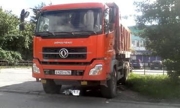 Medium 7246fd979a20b259
