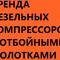 Mini thumb 497840f45cd4aa74