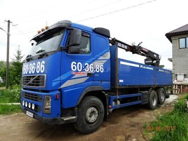 Medium 99a5
