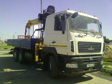 Medium 8b49e2a69dfd974a