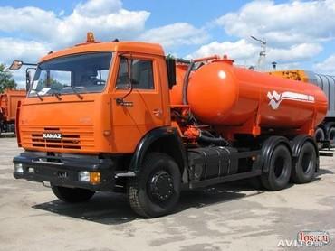 Medium b300af4b70f7119d