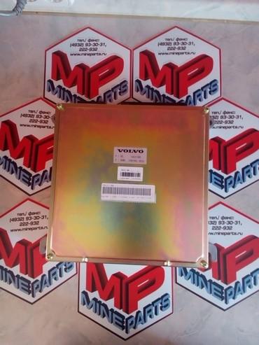 Medium f0448999c938eed1