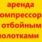 Mini thumb 4845153978130bc1