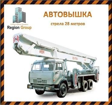 Medium 4b67