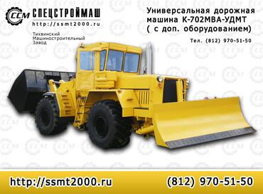 Medium e461008354229439